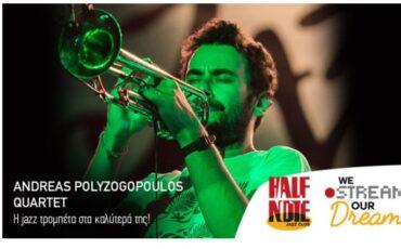 Ο Ανδρέας Πολυζωγόπουλος σε online streaming από το Half Note