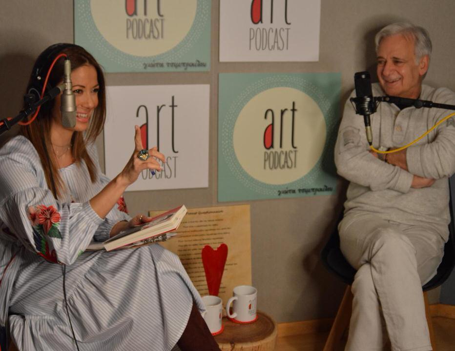 Ο Αλέξανδρος Αντωνόπουλος καλεσμένος της Γιώτας Τσιμπρικίδου στο #18 Art Podcast