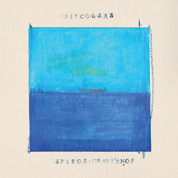 """Ο Σπύρος Γραμμένος παρουσιάζει το νέο του album με τίτλο """"Δισκός σας"""""""