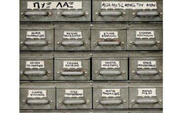 Πυξ Λαξ: Νέο album-Μέσα από τις Φωνές των Φίλων