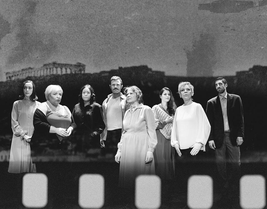 Θέατρο Σταθμός: Αυτό είναι το εορταστικό ψηφιακό πρόγραμμα