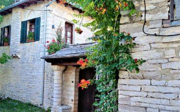 Αρχοντικό Ράπτη: Το αρχοντικό του Ζαγορίου με τις υψηλές κριτικές που λατρεύουν ξένοι και Έλληνες
