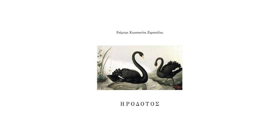 """""""Λάκης & Μάκης"""": Το νέο βιβλίο του Θεοδόση Πελεγρίνη"""