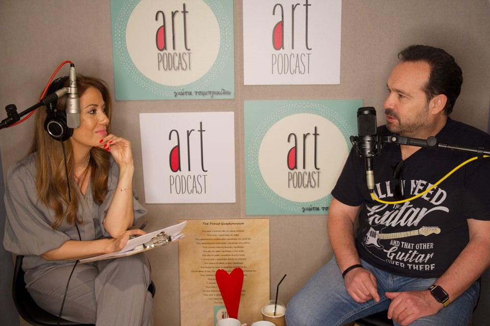 Μια απολαυστική συνάντηση του Κώστα Μακεδόνα με την Γιώτα στο #22 Art Podcast