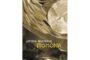 Οι εκδόσεις ΜΑΓΜΑ παρουσιάζουν τη συλλογή διηγημάτων Πομόνα του Αργύρη Φασούλα