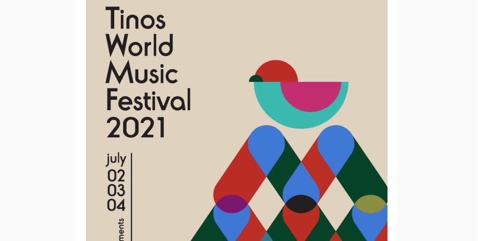 7ο Tinos World Music Festival: Από 2-4 Ιουλίου στην Τήνο
