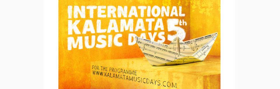 Διεθνείς Μουσικές Ημέρες Καλαμάτας 2021: Το εμβληματικό φεστιβάλ κλασικής μουσικής σας υποδέχεται στις 27 Ιουλίου -2 Αυγούστου