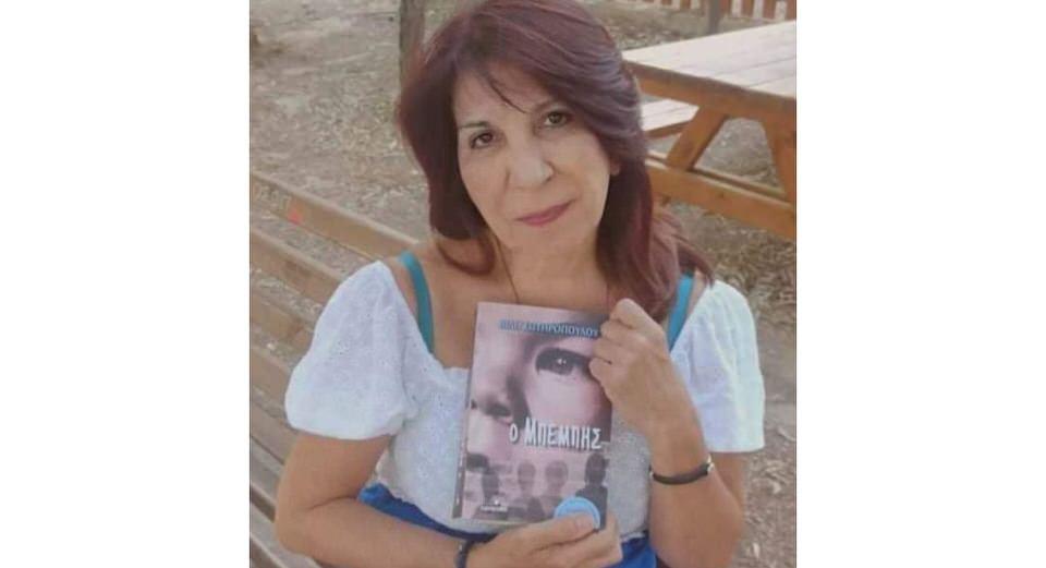 «Ο Μπέμπης» της Βίλης Σωτηροπούλου κυκλοφορεί σε δεύτερη έκδοση!