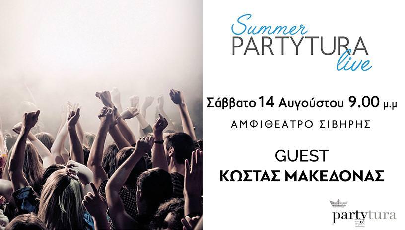 Φεστιβάλ Κασσάνδρας 2021: Summer Partytura Live-Guest Κώστας Μακεδόνας