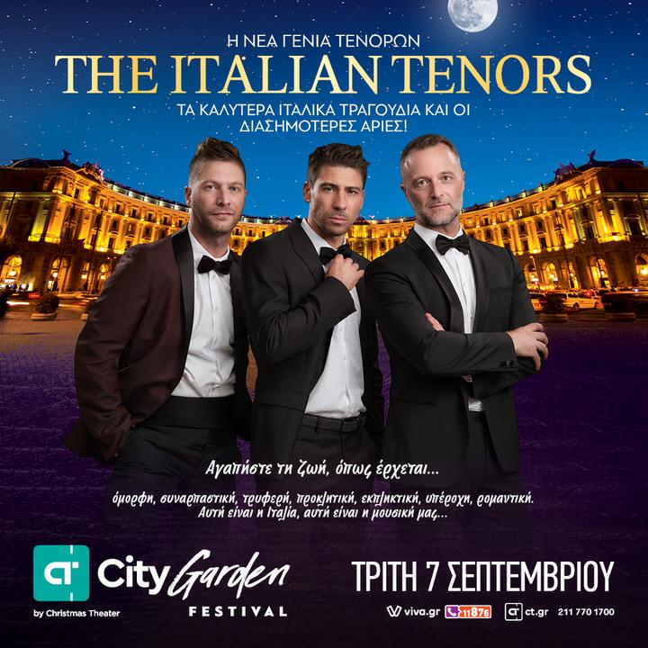 Οι ItalianTenors έρχονται ξανά στην Αθήνα!