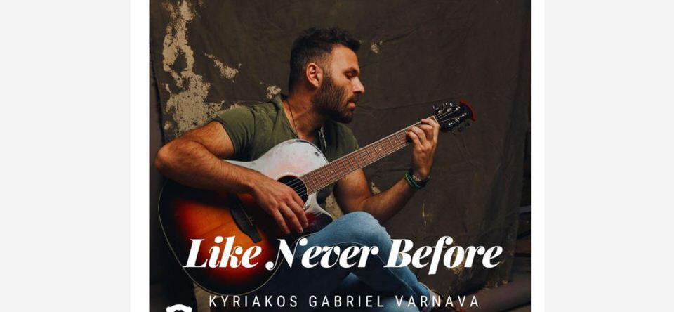 Ο Κυριάκος Gabriel Varnava ήρθε να μας ταξιδέψει με το ψηφιακό άλμπουμ «Like Never Before»