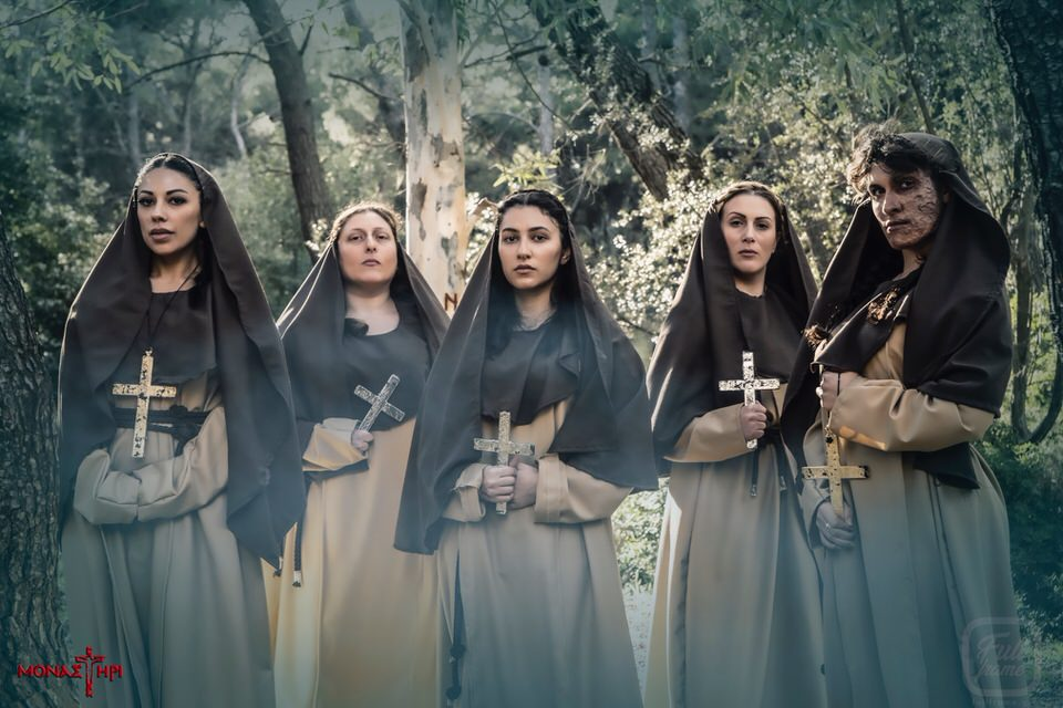 Μοναστήρι: Από τις 21 Οκτωβρίου στο Θέατρο Βαφείο-Λάκης Καραλής