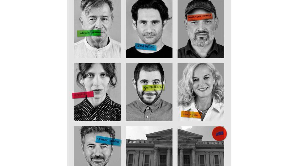 Δημοτικό Θέατρο Πειραιά: Το πρόγραμμα για την σεζόν 2021-2022