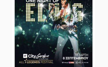 «One Night of ELVIS»: Ζήστε μια βραδιά αφιερωμένη στον Elvis Presley