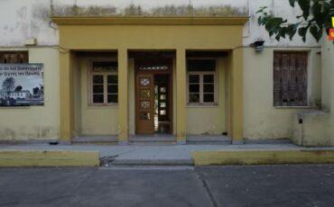 Μίκης Θεοδωράκης: Συγκινητικό αποχαιρετιστήριο κονσέρτο μέσα από το ιστορικό κελί του στον Ωρωπό