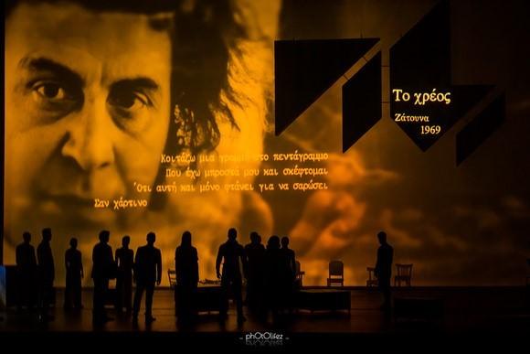Η Όμορφη Πόλη του Μίκη Θεοδωράκη σε σκηνοθεσία Γιώργου Βάλαρη επιστρέφει για λίγες παραστάσεις σε Αθήνα και Θεσσαλονίκη