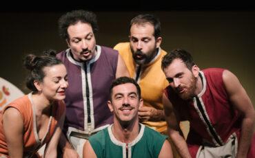 """Ο """"Ερωτόκριτος"""" του Βιτσέντζου Κορνάρου, επιστρέφει στην Παιδική Σκηνή – Εφηβική Σκηνή του Γυάλινου Μουσικού Θεάτρου"""