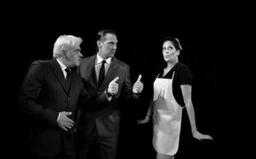 """""""Αχ! Αυτός ο Άντρας μου"""" του Δημήτρη Μητρόπουλου στο Θέατρο Λύχνος"""