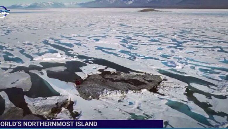 Αυτό είναι το πιο βόρειο νησί του κόσμου!